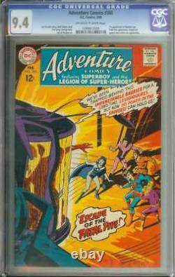 ADVENTURE COMICS #365 CGC 9.4 OWithWH PAGES